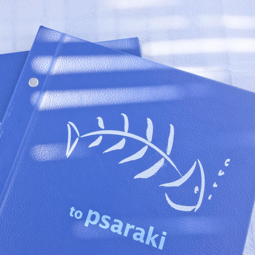 Psaraki - Santorin - Paperboat.fr
