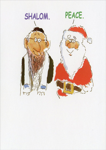 Soul Brothers Recycled Paper Greetings Funny Interfaith