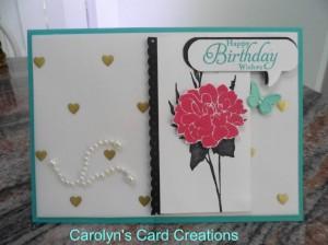 Card Sketch submission by Carolyn