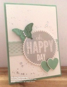 Paper Craft Crew Card Sketch #146 design team submission by Jan McQueen. #stampinup #papercraftcrew #janmcqueen