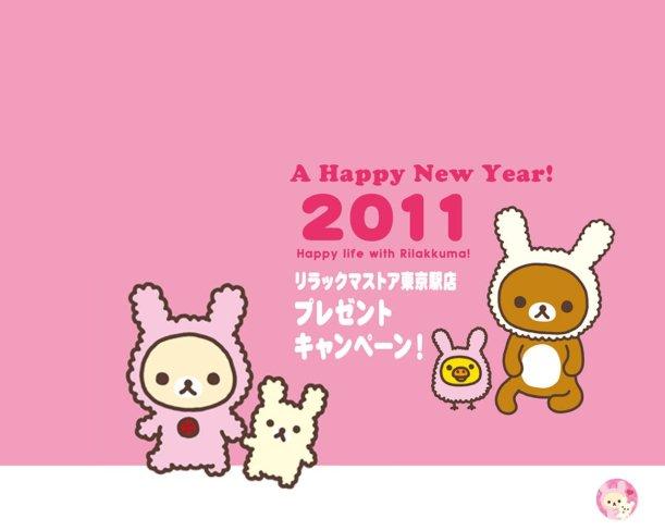 14 free rilakkuma wallpapers via paper_kawaii