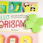 Origami Clover Bookmark Tutorial from Hello Origami by Mizutama