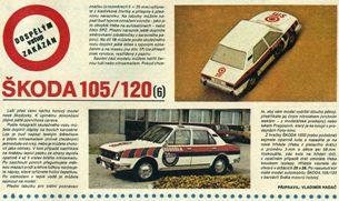 Skoda105-120-c.46-76x