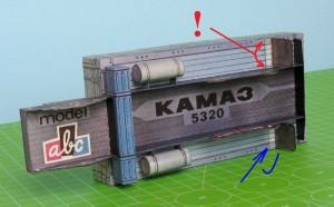 Kamaz12
