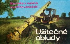 UDS 110p