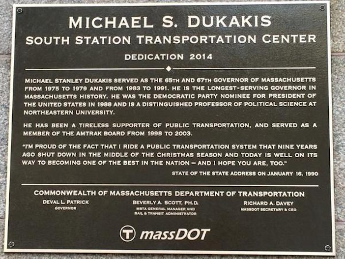 dukakis-station