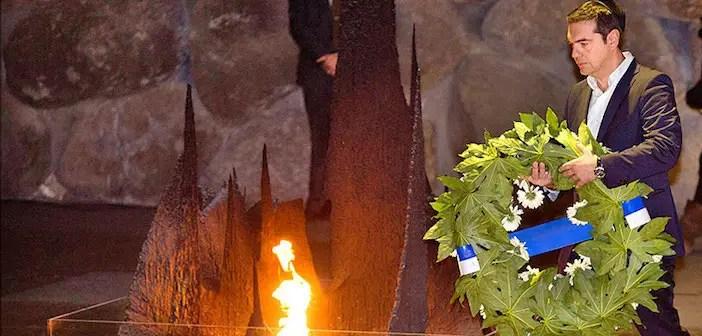 tsipras-memorial