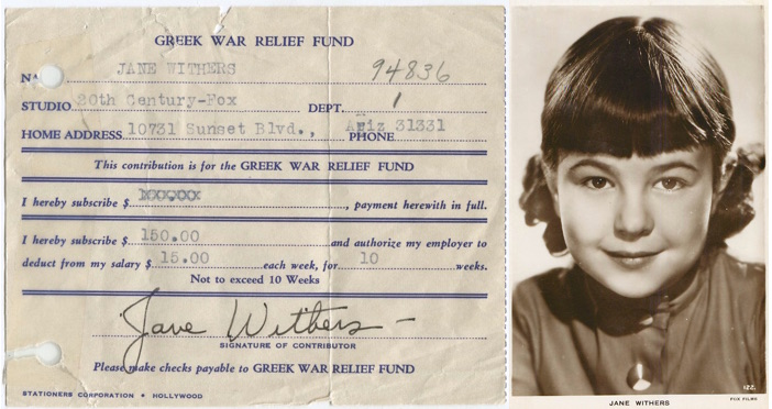 Jane Withers pledge card to Greek War Relief from her Fox Studios salary