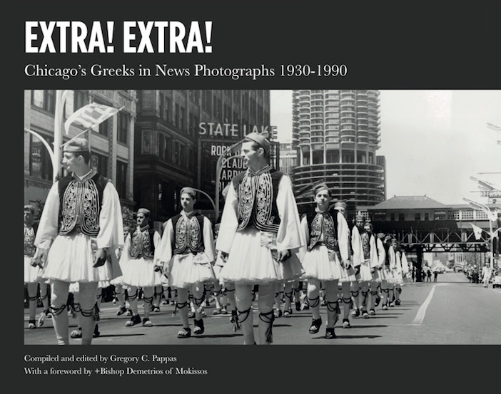 Extra! Extra! Chicago's Greeks in News Photographs 1930-1990