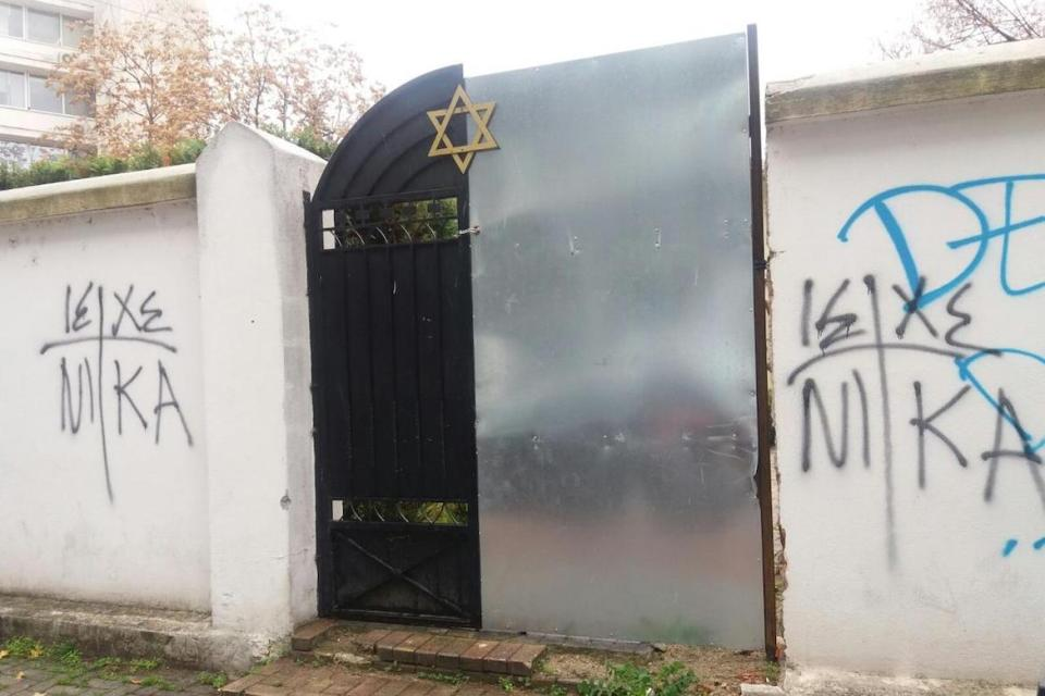 Holocaust memorial Greece