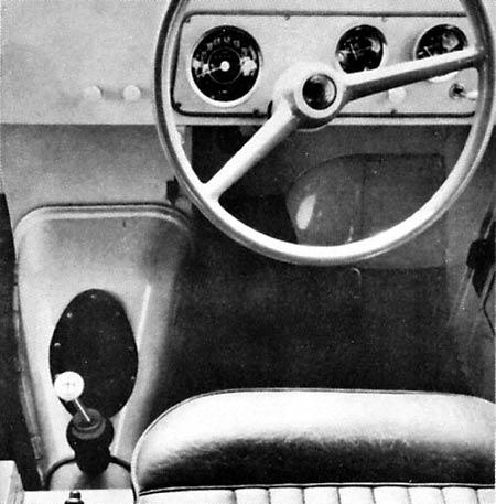 motat-trekka-interior