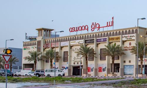 Aswaaq Retail Dubai : la proxi dans la ville monde
