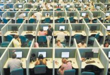 Photo of Paraguay: Call Center entre los sectores autorizados en la extensión de la cuarentena