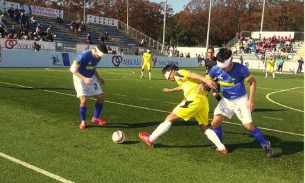 Mundial de Japón: Brasil, intratable