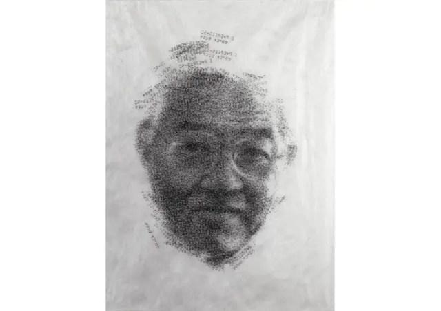Kumi Yamashita 15