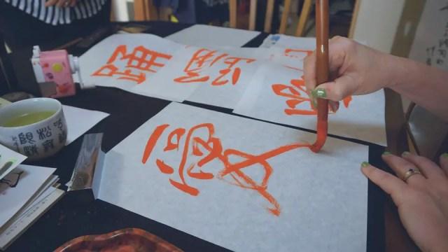VWAA 6 - japanse kalligrafie japan