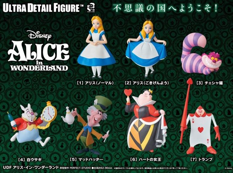 愛麗絲夢遊仙境 似是而非