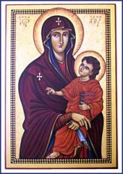 ikona Symbole Światowych Dni Młodzieży w Szydłowcu