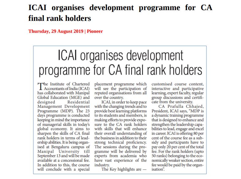 ICAI News