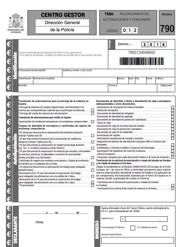 formulaire 790-12