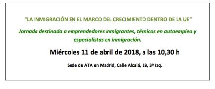 """Jornada """"La inmigración en el marco del crecimiento dentro de la UE"""""""