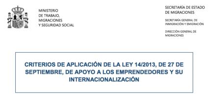 Criterios de aplicación Ley 14/2013