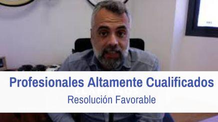 PROFESIONALES ALTAMENTE CUALIFICADOS resolucion favorable portada