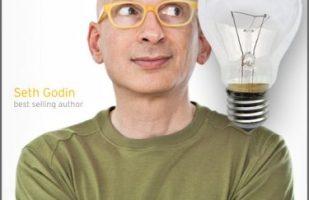 Baldness as a Brand
