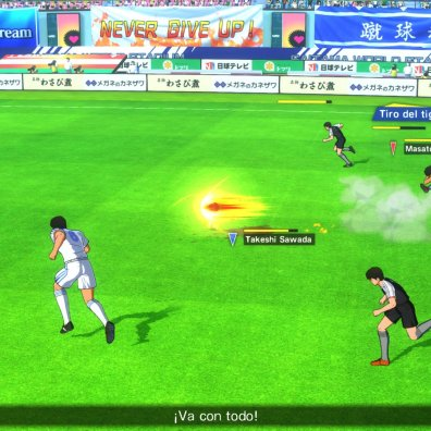 captain-tsubasa-rise-of-new-champions-gameplay-1