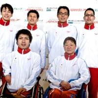 速報;リオパラリンピック水泳日本代表選手内定