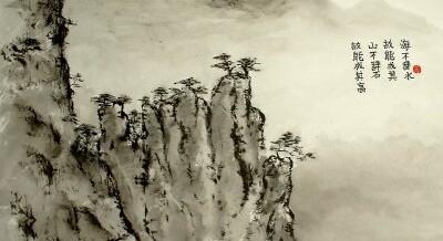 De confucius à la chasse au trésor