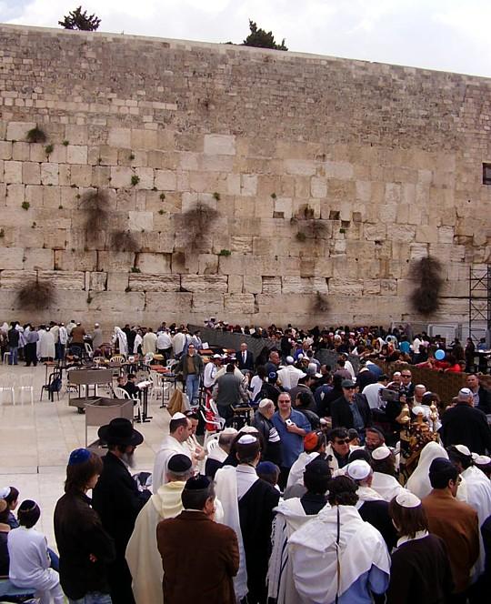 Το Τείχος των Δακρύων