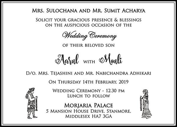 bengali wedding card sample text