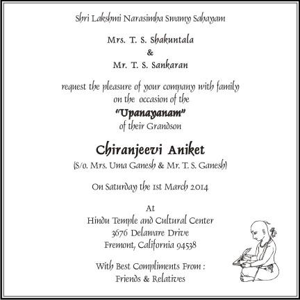 thread ceremony invitation wording
