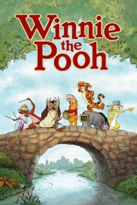 """Poster for the movie """"Winnie the Pooh"""""""