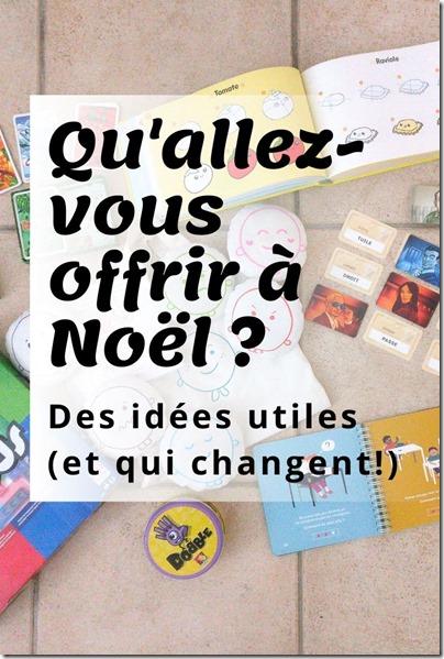 Pinterest Cover - Idées de cadeaux de Noël