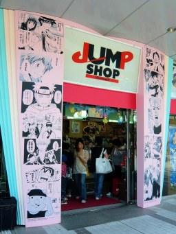 magasin jump shop