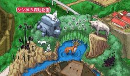 Ghibli Park - Detail (1)