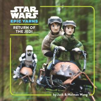 Epic_Yarns_Return_of_the_Jedi_Cover
