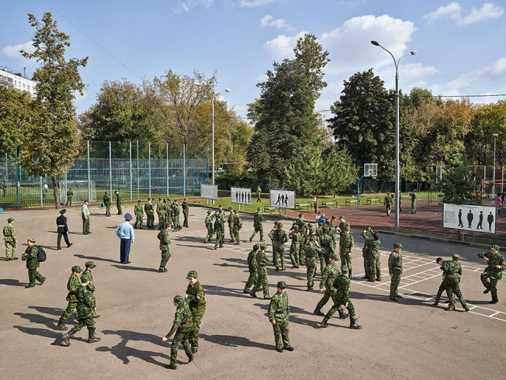Cadet School of the Heroes of Space, Moscow