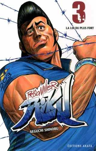 Prisonnier Riku (2)