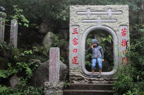 U. au Mont Takao