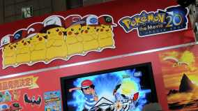 Gang de Pikachu