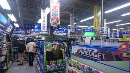 Une partie du coin PS4