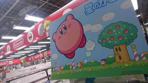 Je pense que c'est la zone Nintendo