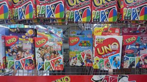 50 shades of Uno