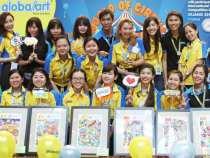 Global Art Singapore
