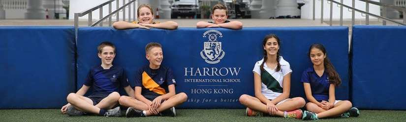 Harrow_banner