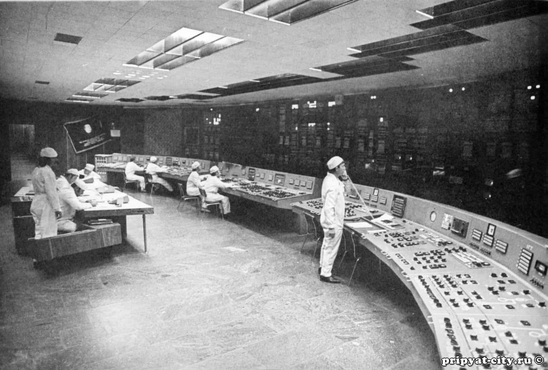 Foto vere control room chernobyl