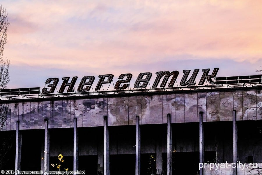 Foto di Prypyat oggi